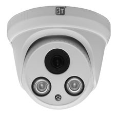 Видеокамера ST-178 IP HOME H.265