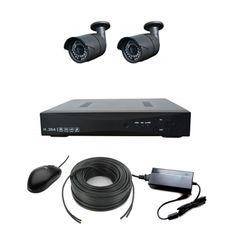 AHD-2U Light Комплект видеонаблюдения на 2 камеры
