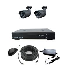 AHD-2UH Комплект видеонаблюдения на 2 камеры