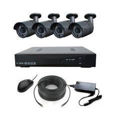 AHD-4UH Комплект видеонаблюдения 4-х канальный Full HD