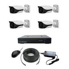 AHD-4UVH  Комплект видеонаблюдения 4-х канальный