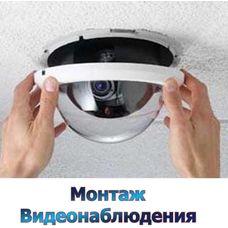 Установка видеокамеры в офисе